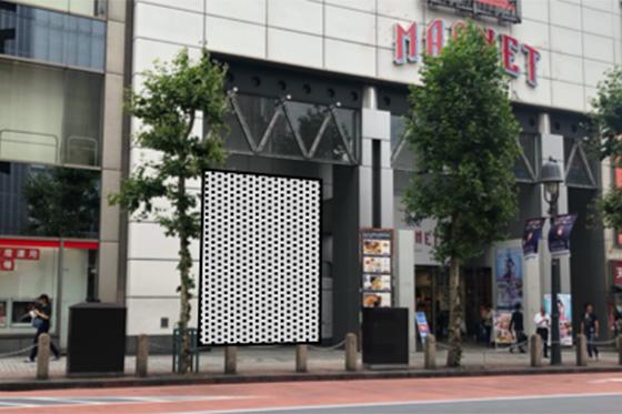MAGNET by SHIBUYA109 ビッグボード